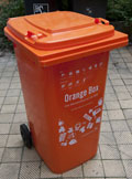 Die Orange Box der BSR