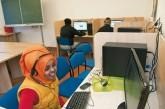 Computerraum im privaten Aufnahmeheim in der Haarlemer Straße