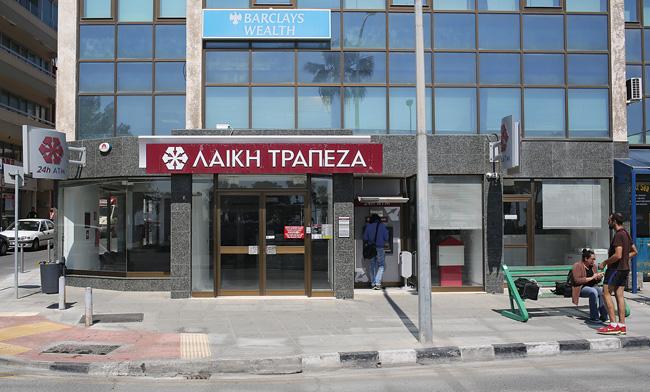 Bankgebäude auf Zypern