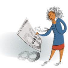 Illustration zu Mietvertrag und Schattenmiete
