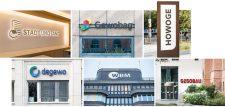 Logos der städtischen Wohnungsunternehmen
